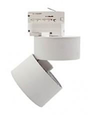 LED Skinnespot - HiluX T30 3-Faset - 30Watt - 3000K